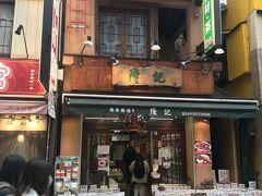 最近台湾のパイナップル輸出が話題になってるので 何軒か食材店を