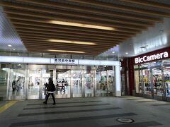 鹿児島中央駅西口へ