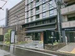 やっとのことで(結局地下鉄に乗った)1泊目の宿泊先「静鉄ホテルプレジオ京都 烏丸御池」着。 外観がシックできれいで和む。