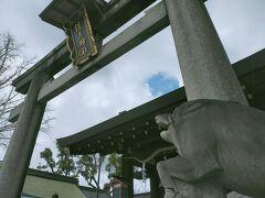 ホテルの居心地がよすぎてチェックアウトの11時近くまでごろごろした後、荷物を預けて護王神社へ。 歩いて20分くらいで着きました。