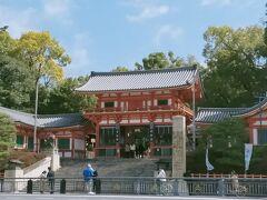 七条駅→祇園四条駅へ。 ザ・京都な場所だけあり、なかなかの人出。 お久しぶりの八坂神社。
