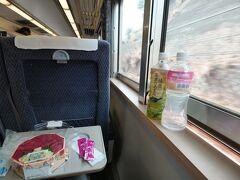 さて、東京駅で買った「マグロ丼」を頂きましょう!