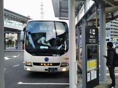 令和3年3月初めの平日。四国から高速バスで移動し14時頃広島駅に到着した。(写真は広島駅北口の高速バス乗り場)