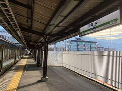 塩山駅へ。