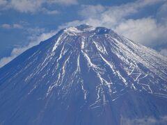 羽田空港を7時半に出発。 いつもの富士山の写真をパチリ。 11時過ぎにはレンタカー屋に着きました。 (今回はスカイレンタカー)