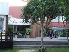 ここはホテルの隣にある温泉施設です。 プールもこちら。