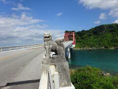 伊計島の橋の下の海がとっても綺麗で前から気になっていました。 外国人の方がダイビングをしに来ていました。