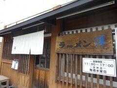 宮崎でのランチはラーメンにしました。 「ラーメン洋」さん。 こちらは550円のはずでしたが100円の値上げとなっていました。