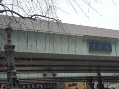 いつもの「日本橋」出発です。11:12出発。