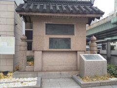 「日本橋」の案内です。観光案内所の横にあります。