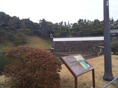 「外桜田門」12:22通過。