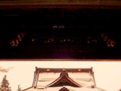 建勲神社から車で数分。次に向かったのが ここ「三寶寺(さんぽうじ)」。 織田信長をはじめ藩主や家族79名のご位牌 が安置されている由緒あるお寺です。