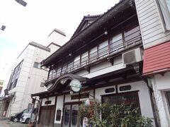 旅館 藤江
