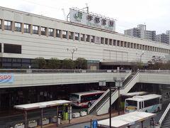 12:48 東武宇都宮駅から1.8km/徒歩21分。 JR宇都宮駅に着きました。
