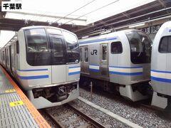 15:51 御宿から1時間23分。 千葉に到着。 乗り継ぎ時間は2分!です。  E217系が並ぶ千葉駅の光景。 このE217系も新型E235系への置き換えが始まったので、この光景もあと数年となるでしょう。  ⑦快速1532F.逗子行 千葉.15:52→逗子.17:34 [乗]JR東日本:モハE216-2025 [乗]JR東日本:サロE217-13