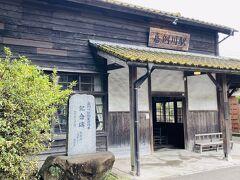 10時少し前にチェックアウトをして、空港に向かう途中で、嘉例川駅に立ち寄ります。 鹿児島県で最も古い駅舎で、登録有形文化財に指定されています。