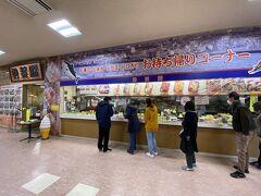 軽くセンター内を1周してお店をチェックした後はまずはこちらでお寿司を購入。 八食センターの中ではマストの勢登鮨さんです。