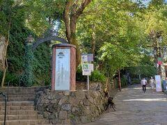 長崎旅行3日目です。  レンタカーで3日目宿泊先の「Mt.Resort 雲仙九州ホテル」へ移動。 ホテルのチェックイン時間までグラバー園の観光に行きました。