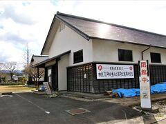 人吉城歴史館 現在閉館中です。