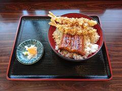 鰻天丼 トイレ休憩が目的でしたがフードコートの自動販売機のメニューに鰻天丼のメニューがあり、早速注文して食べました。南九州は養殖鰻の産地なので鹿児島県の出水市と宮崎県の綾町で鰻を食べましたがここの鰻天丼がコストパフォーマンスと鰻の柔らかさで一番美味しかったです。次回立ち寄るときにも是非注文したいと思います。