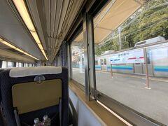 伊豆急線内の旅を、じっくりと堪能します。
