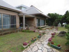 西郷南洲記念館。この頃には雨が降り出しました。 西郷隆盛の言葉「敬天愛人」発祥の地。