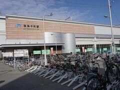 ●JR我孫子町駅  JR天王寺駅からJR阪和線に乗って、JR我孫子町駅までやって来ました。 大阪市の南部になります。