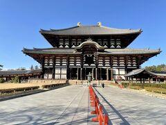 拝観料(600円)を支払い大仏殿へ  東大寺HP http://www.todaiji.or.jp/