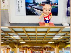 宇治から快速で27分 14:18奈良駅に着きました。  2010年に完成した現駅舎 改札外は吉野杉を使用し奈良らしさをアピール