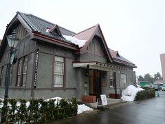 弘前市役所の横にあるスタバ。