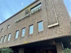 タクシーで奈良ロイヤルホテルへ 思ったより駅から離れていた。