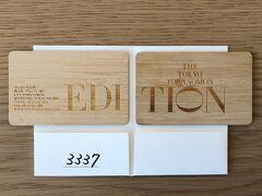 東京・神谷町『The Tokyo EDITION, Toranomon』31F  31階にあるレセプションでのチェックイン時にいただいた 『東京エディション虎ノ門』のルームキーの写真。  私たちは33階の3337号室のお部屋にアサインされました。 サステナビリティ(Sustainability)に配慮した竹製のルームキーです。 今、写真を見て気づきましたが、ルームキーを横に2枚並べると 「EDITION」のホテルロゴになるのですね ♪( ´ー`)⊃  2018年にEDITION HOTELは、ホテル業界から使い捨てプラスチック を除外するイニシアチブ「Stay Plastic Free」(SPF)を発表しました。 ホテルのルームキー、そして歯ブラシ、ヘアブラシなどのアメニティは、 短期間で再生可能な竹で作られており、環境に優しくサステナブルな ストーンペーパーで個包装されています。  ここまでのブログはこちら↓  <『東京エディション虎ノ門』宿泊記 ① 2020年11月に開業した 複合施設『東京ワールドゲート』街区内のグルメ、【シュマッツ・ビア・ スタンド 東京ワールドゲート】、蕎麦ダイニング【ソバ&コー】神谷町、 『ムスブ田町』、商業施設『田町ステーションタワーN』& 『田町ステーションタワーN』【焼肉トラジ】田町店、 ホテル『プルマン東京田町』、東京タワー>  https://4travel.jp/travelogue/11676518  <『東京エディション虎ノ門』宿泊記 ② アフタヌーンティーが 人気のバー【Lobby Bar】、シグニチャーカクテルバー【Gold Bar at  EDITION】、屋外テラス付きスペシャリティレストラン 【The Jade Room + Garden Terrace】、フィットネス【屋内プール& ジェットバス】&【ジム】、スパ【The Spa at The Tokyo EDITION,  Toranomon】>  https://4travel.jp/travelogue/11680731