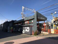伏見稲荷駅。