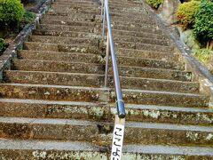 武蔵野三十三観音 26番 高麗山聖天院 今回まわっている武蔵野三十三観音のお寺でここだけ有料になります。 この辺り以前西武鉄道のウォーキングで歩いたことがあって ここに来たことがありました。 その時にこの有料の文字があったのかは記憶がないけど 参加者はみんな階段を上がって有料だから中に入らず写真だけ撮って 降りてきていたので、 お寺の人がここで怒っていたなあ。