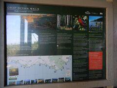 13:55 Apollo Bay に Great Ocean Road Visitor Information Centre があった。