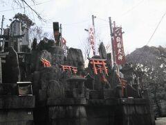 しばらく歩くと何やらこんもりした場所が現れた。 このあたりを三ノ峰(下社神蹟)と呼ぶらしい。