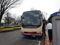 名古屋から乗車しお世話になった信南バスです 名古屋から飯田までは2,600円です