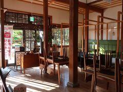 ガーデンカフェ栗林