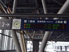 今日は富良野へ出かけます。 旭川駅から富良野線で向かいます。