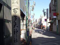 「布多天神社 参道入口」12:05通過。 旧甲州街道沿いにありました。天神さままではかなり距離があります。