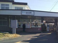 「西武線の白糸台駅を左手にみながら品川街道(古甲州街道)へ向かいます。」13:20通過。