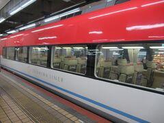 名古屋駅に戻ってきました。