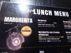 2月 3日 (水)  「DUMBO PIZZA FACTORY 横浜」で昼食をいただきました。「ランチセット」550円というのがサラダ+1ドリンクで、サラダに生ハムが乗っているということでしたので、まずは「ランチセット」の1ドリンクを赤ワインで出してもらい、「マルゲリータ」1078円、