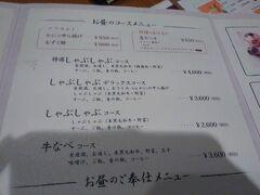 2月23日(火) 「横浜 瀬里奈 浪漫茶屋」でランチをいただきました。