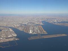 東京が羽田空港が私の足元にひれ伏すかのように綺麗に見渡せました。