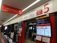 桜町バスターミナルで天草号に乗り換えます。 乗り換える時コンコースに出ると表示がちょっと不親切ですぐにはわからないかもしれません。 5番を目指して探してみてください。