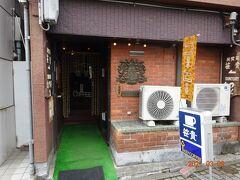 飯田駅に向かう途中に喫茶店がありましたので、ここで休憩します