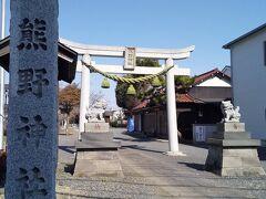 「熊野神社」11:40通過。 20号線右手側にあります。