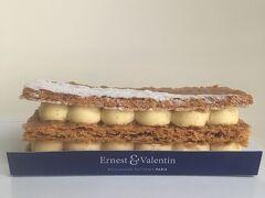 6位 アーネスト・エ・ヴァランタン Ernest & Valentin サクッと軽く焼き上げたパイと素朴な味わいのクリームがシンプルで絶妙でした。 いわゆる普通のパン屋ですが、ケーキ類も美味しくて仰天。パリに2店舗を構えています。