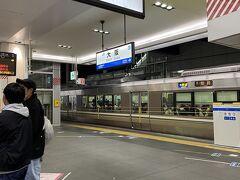 22:50大阪駅到着。
